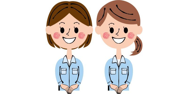 女性スタッフの派遣が可能かどうか確認する(女性限定)