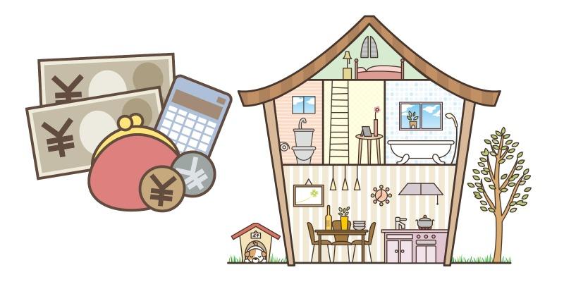 ゴミ屋敷清掃にかかる料金を確認する