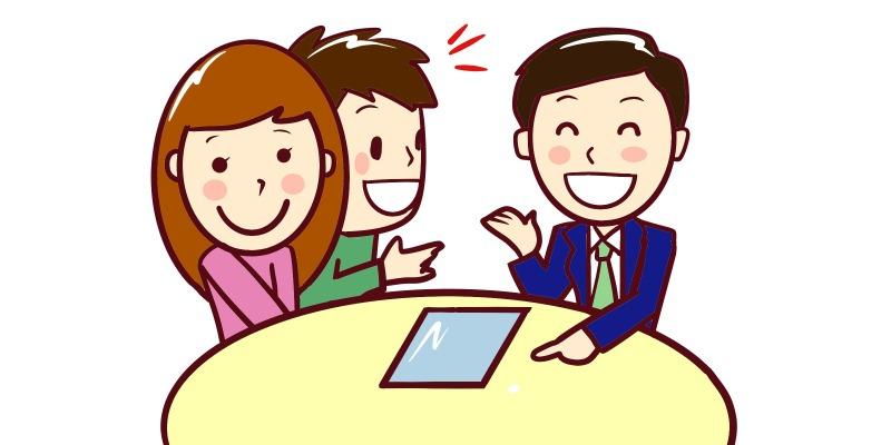 業者を安く利用するコツを実践する