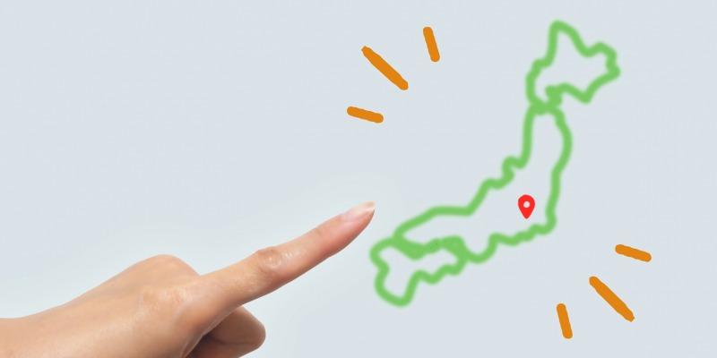(1)業者の対応エリアを確認する