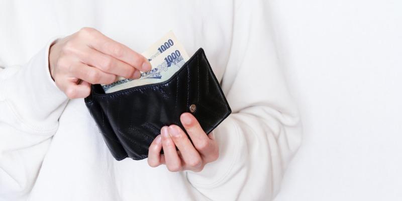 (2)処理券を購入する