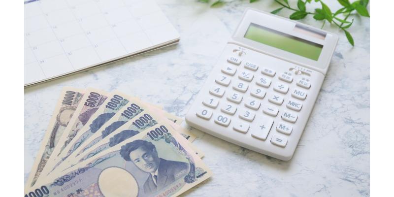 明確な料金システム