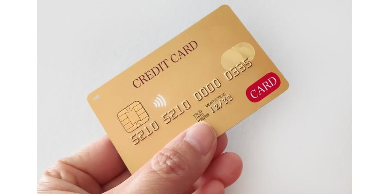クレジットカードで支払える