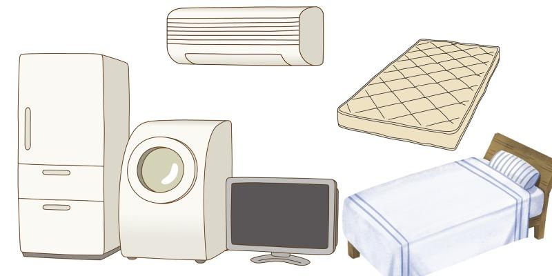不用品を単品で回収する場合の料金