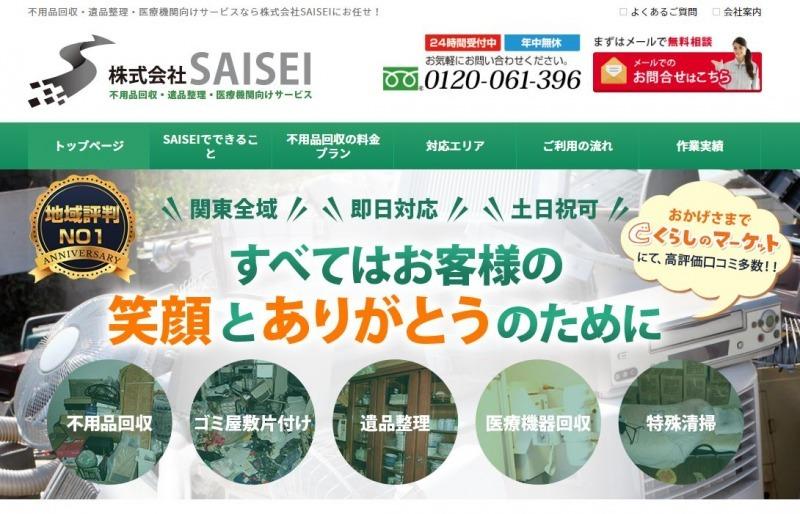 株式会社SAISE