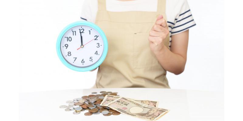 時間制料金の相場