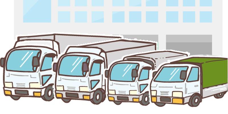 トラックの種類と費用