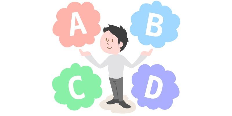方法1.複数業者の見積もりを比較・検討