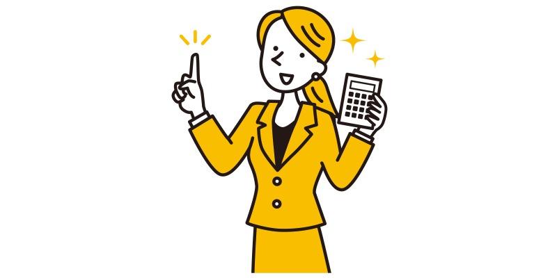 ポイント1.明朗会計かつ見積もりを作成してくれる