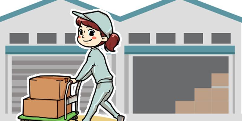 庭や倉庫の手入れ・清掃