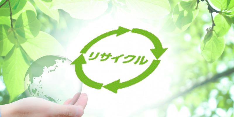 家電リサイクル法対象の家電製品
